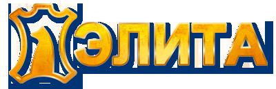 Магазин кожи и меха ЭЛИТА
